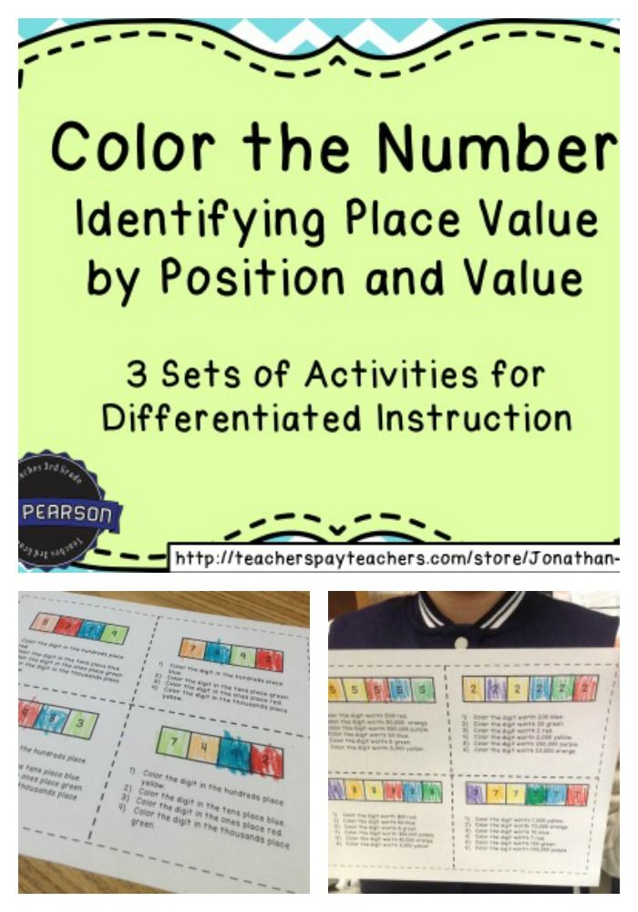 identifying place value color the number 3 activities for differentiation activities. Black Bedroom Furniture Sets. Home Design Ideas