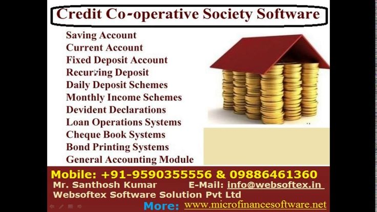 Microfinance, Core Banking, Co-Operative, Loan Soft, Mortgage