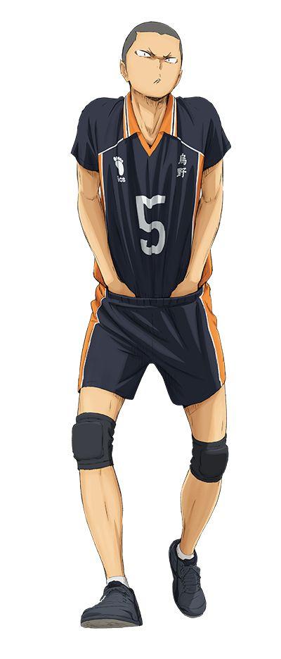 Haikyuu!! - Tanaka Ryuunsuke