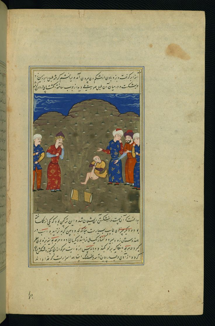 An Amir Of Khurasan Is Surprised At The Figure Of A Man