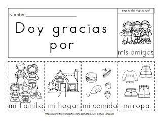 Spanish freebie Doy gracias por . . .                                                                                                                                                                                 Más