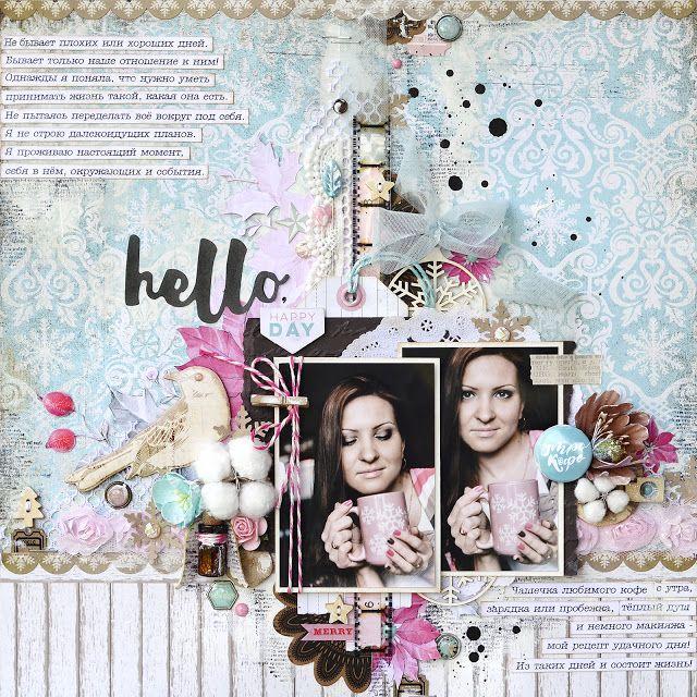 "By Ekaterina_Ko: Здравствуй, новый день! / LO ""Hello, happy day!"" (Скрапбукер года 2016)"