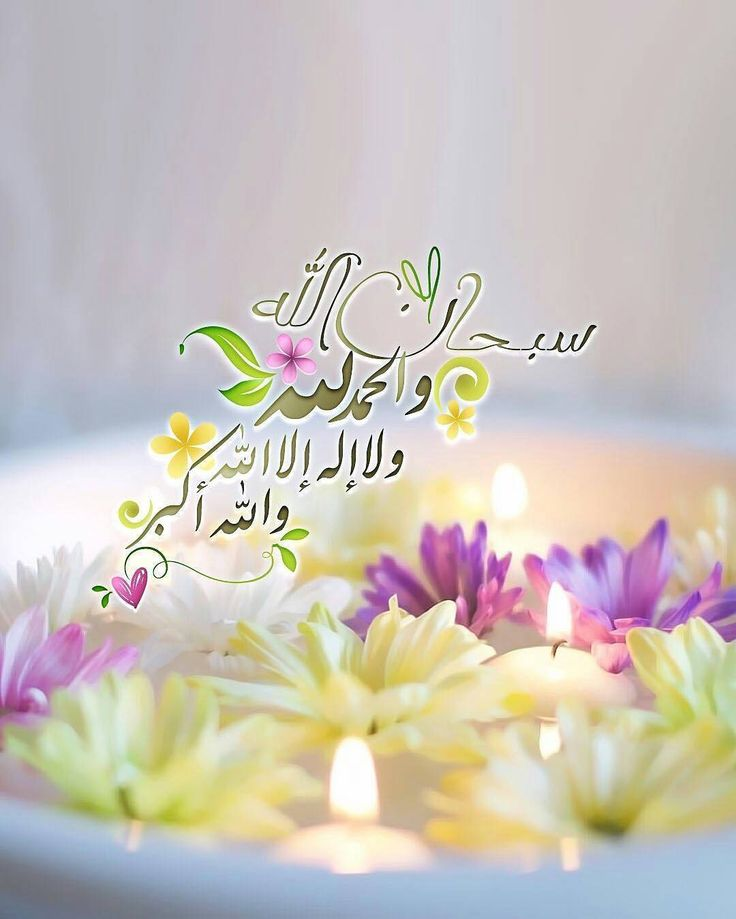 @for.mom.5 -  #doaamuslim @doaamuslim #دعاء_المسلم