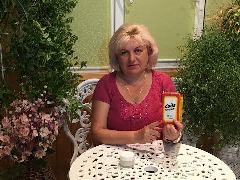 Сода . Запах вашего тела - ваша старость . Метод И. П. НЕУМЫВАКИНА!!! - YouTube