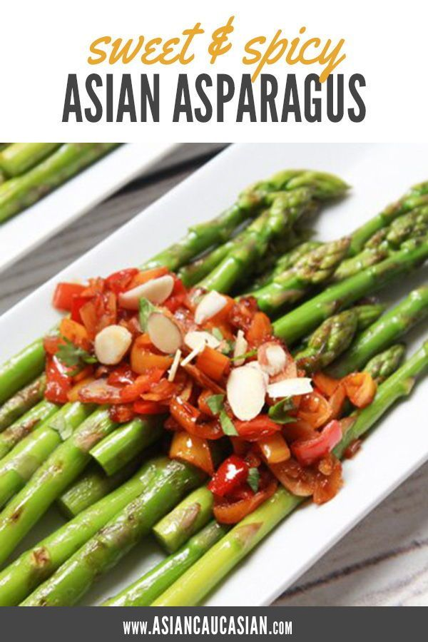 Asian Grilled Sweet And Spicy Asparagus Recipe Easy Asian Recipes Healthy Asian Recipes Asian Fusion Recipes