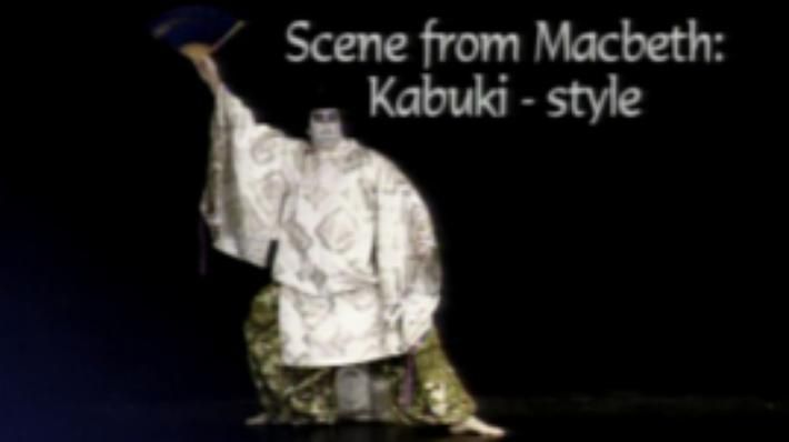 In the segment Macbeth: Kabuki Style, Chicago actors Michael Goldberg and Barbara Robertson perform the scene from Macbeth in which Macbeth and Lady Macbeth plot the murder of Duncan. The text used by the actors in this video was adapted to better suit Kabuki-style performance and only resembles the standard text of Macbeth. However, the basic plot elements are intact.  Find additional arts resources for your classroom at the KET Arts Toolkit website.