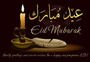 Bakra Eid Quotes-Eid Mubarak Messages-Wishes-SMS-HD Images-Whatsapp DP-Pics