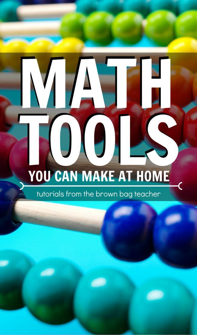 Maximize your teacher budget with homemade math toolboxes. From bead racks, to dot cards, to numberlines, these simple-to-make math resources won't break the bank and will be perfect for your Guided Math block!
