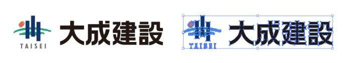 「建設会社 ロゴ」の画像検索結果