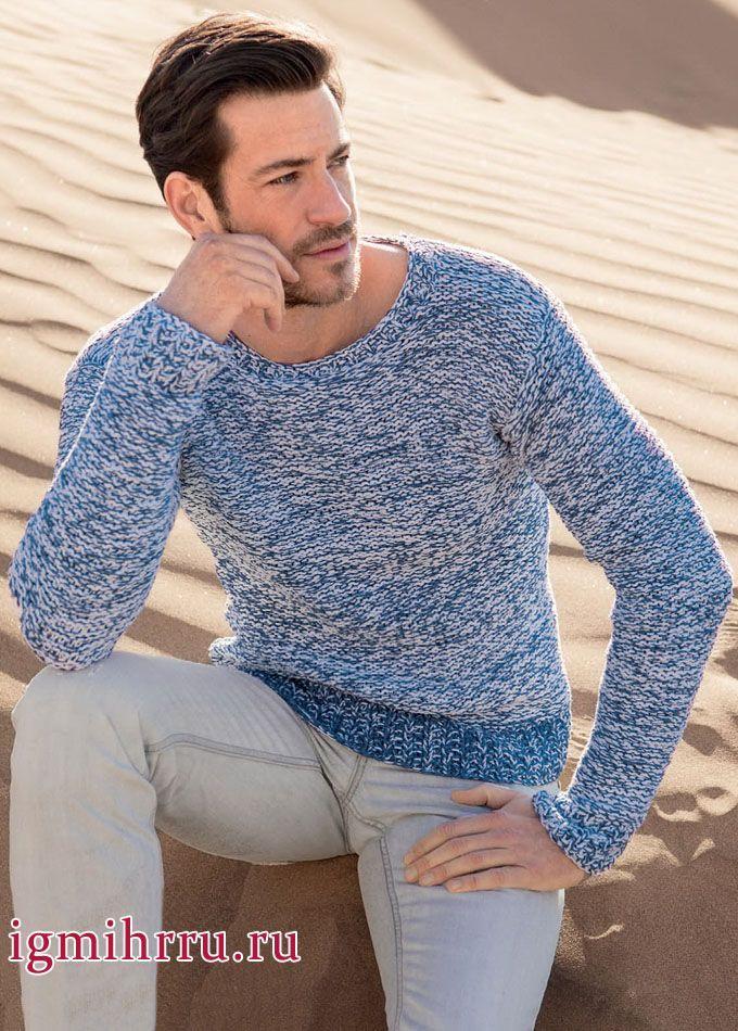Серо-голубой мужской пуловер-реглан, выполненный структурной резинкой. Вязание спицами
