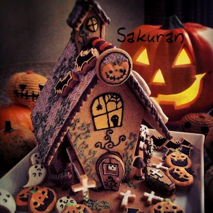 ☆Halloween House☆ by Sakuran at 2013-10-31