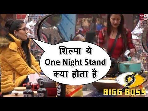 Bigg Boss 11: Sapna choudhary न शलप स पछ - य one night stand कय हत ह !!