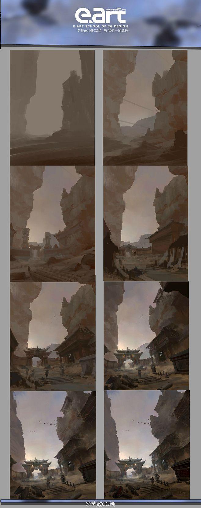 Scene of the original painting scene painting step tutorials