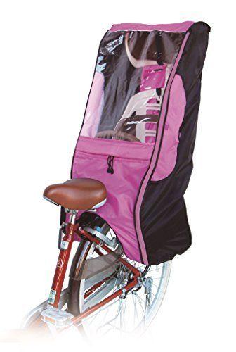 Child Bike Seat Accessory Rain Cover. #Child #Bike #Seat #Accessory #Rain #Cover