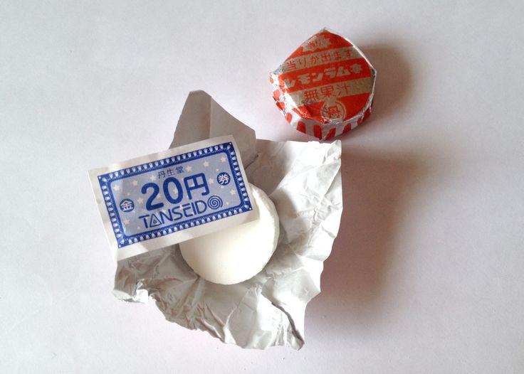 0aレモンラムネあたりくじ入り.JPG  http://www.jnize.com/en/article/100000029/