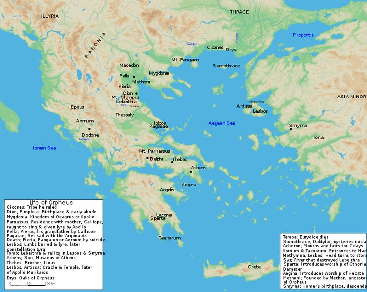 Life of Orpheus Greek Mythology (Extra Details) - Leibethra - Wikipedia