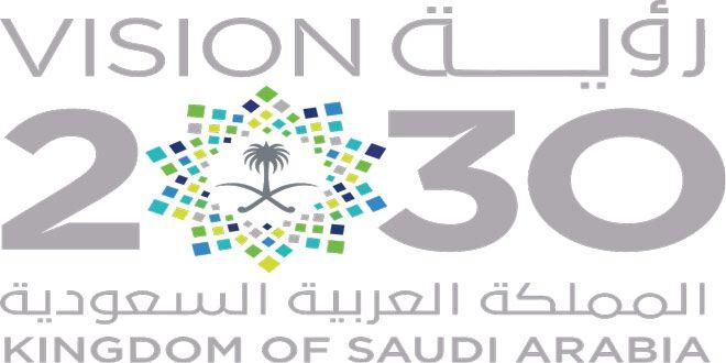مهارات القرن الحادي والعشرين و رؤية المملكة العربية السعودية 2030 Vision Art Visions Eid Greetings