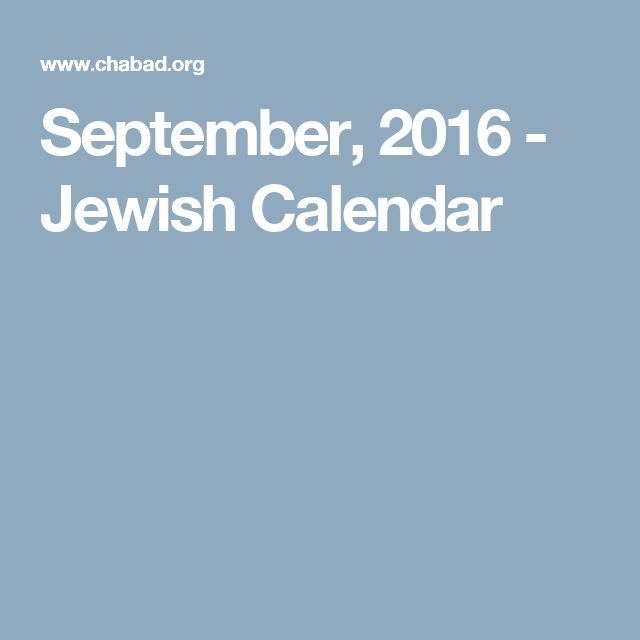 September, 2016 - Jewish Calendar