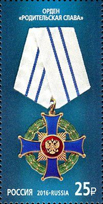 "Stamp: Order ""Parental Glory"" (Russia) (State awards of the Russian Federation) Mi:RU 2330"