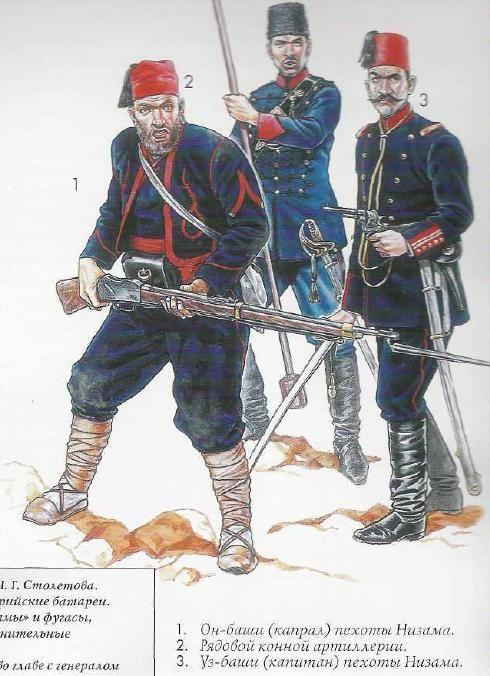 Ottoman army, XIX c.:  1: Onbashi (corporal), Nizam-i-Cedit infantry;  2: Private, mounted artillery;  3: Yuzbashi (captain), Nizam-i-Cedit infantry