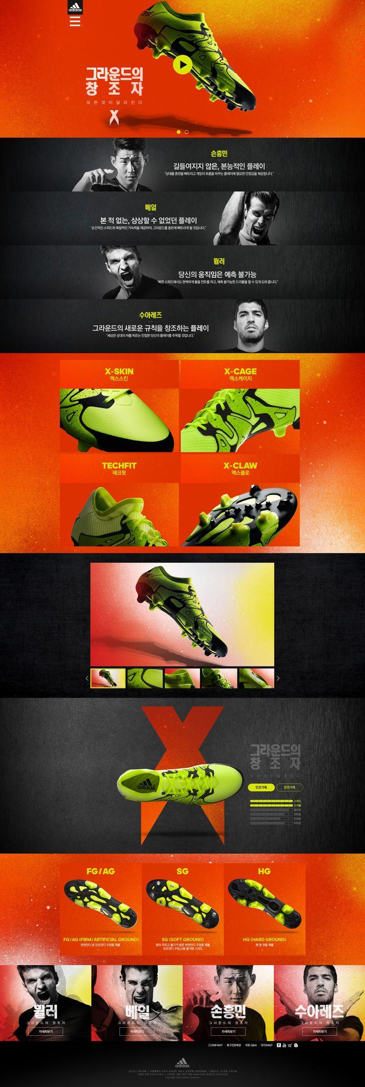 adidas / 아디다스 마이크로사이트