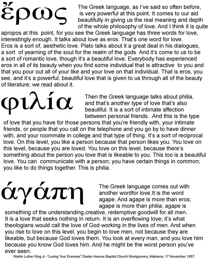 greek love agape eros philia in greek - Google Search