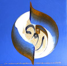 calligraphy © Massoudy