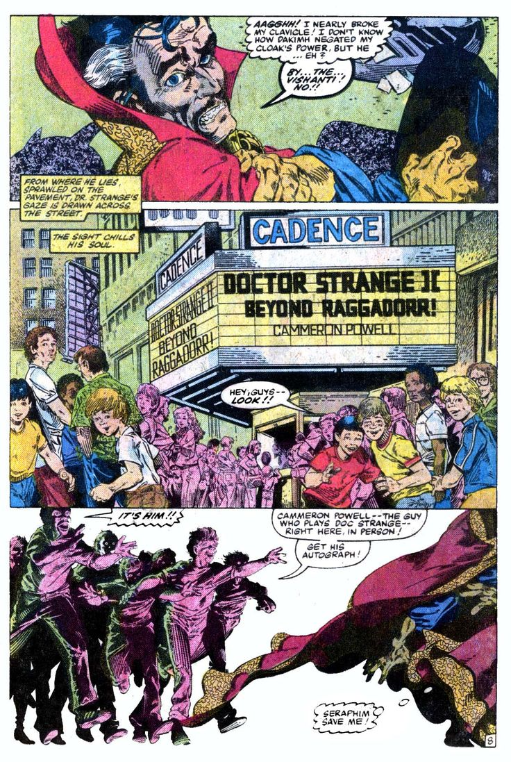 Doctor Strange 55 Marvel Comics