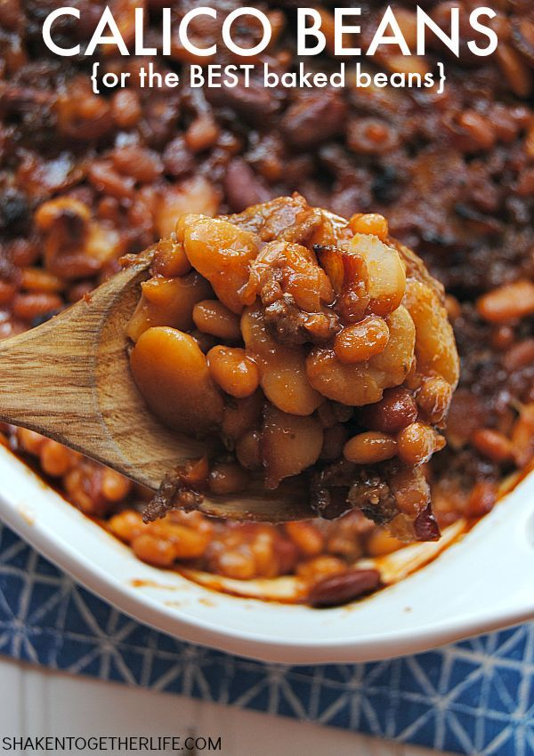 When my mom passed down her recipe for Calico Beans, loaded with 3 kinds of beans, beef and bacon, I knew why everyone called them the BEST baked beans! This hearty Summer side dish will shine at your potluck, picnic or BBQ!