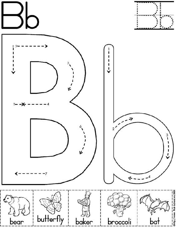 Alphabet Letter B Worksheet | Preschool Printable Activity | Standard Block Font: