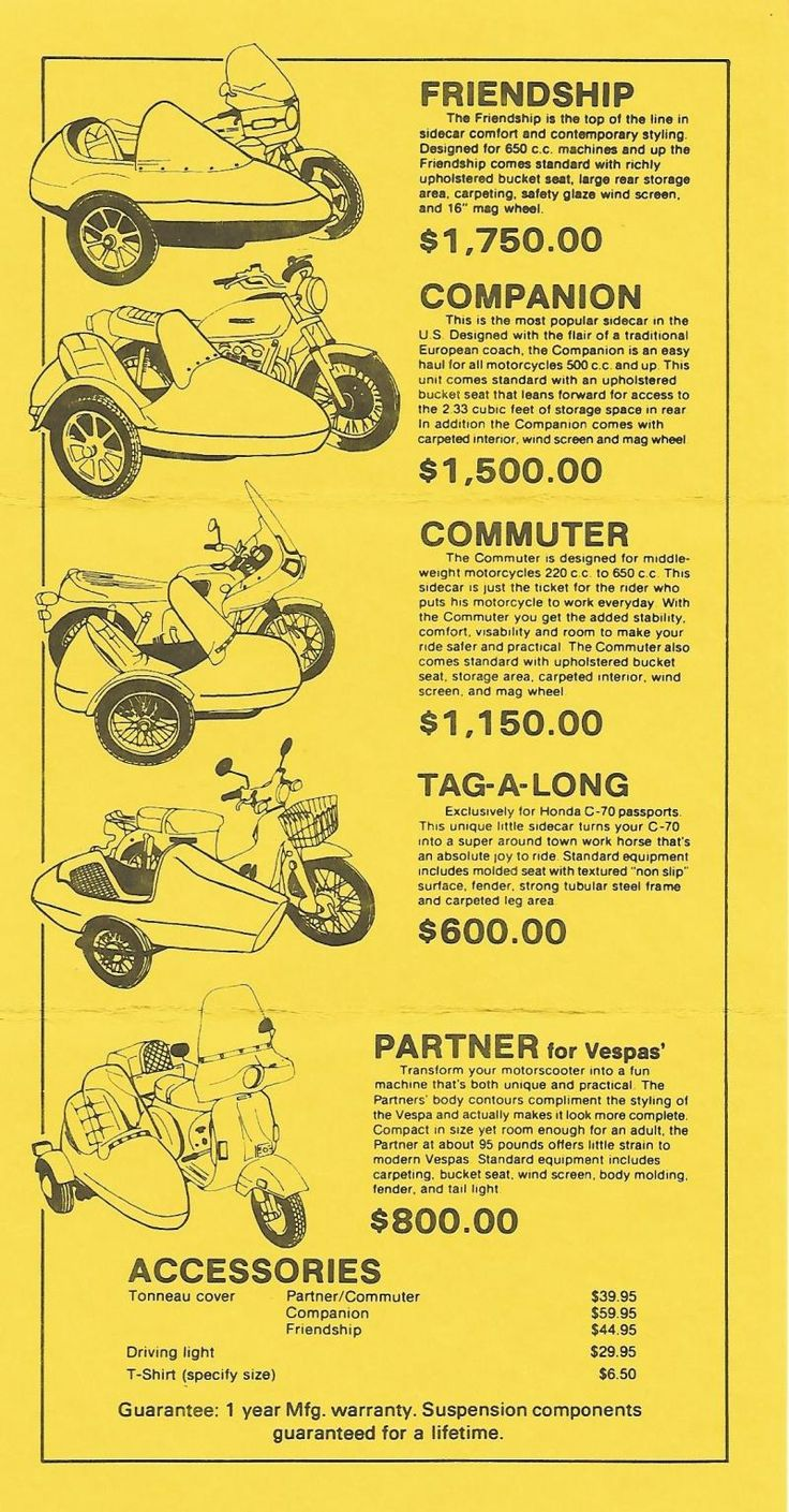 b9c964135f8dc320390143b4a35ccca9 s menu 104 best sidecar images on pinterest sidecar, motorcycles and  at reclaimingppi.co