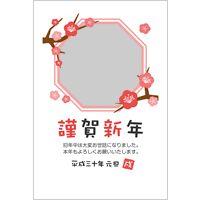[2018年賀状無料テンプレート]梅の花の写真フレーム年賀状
