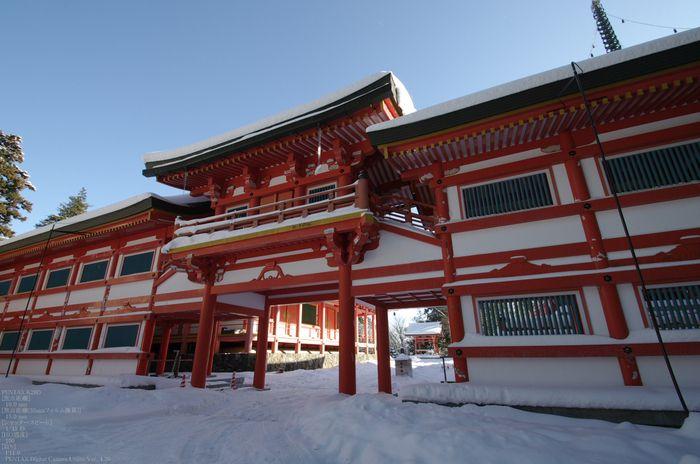 2011_比叡山・冬_78.jpg