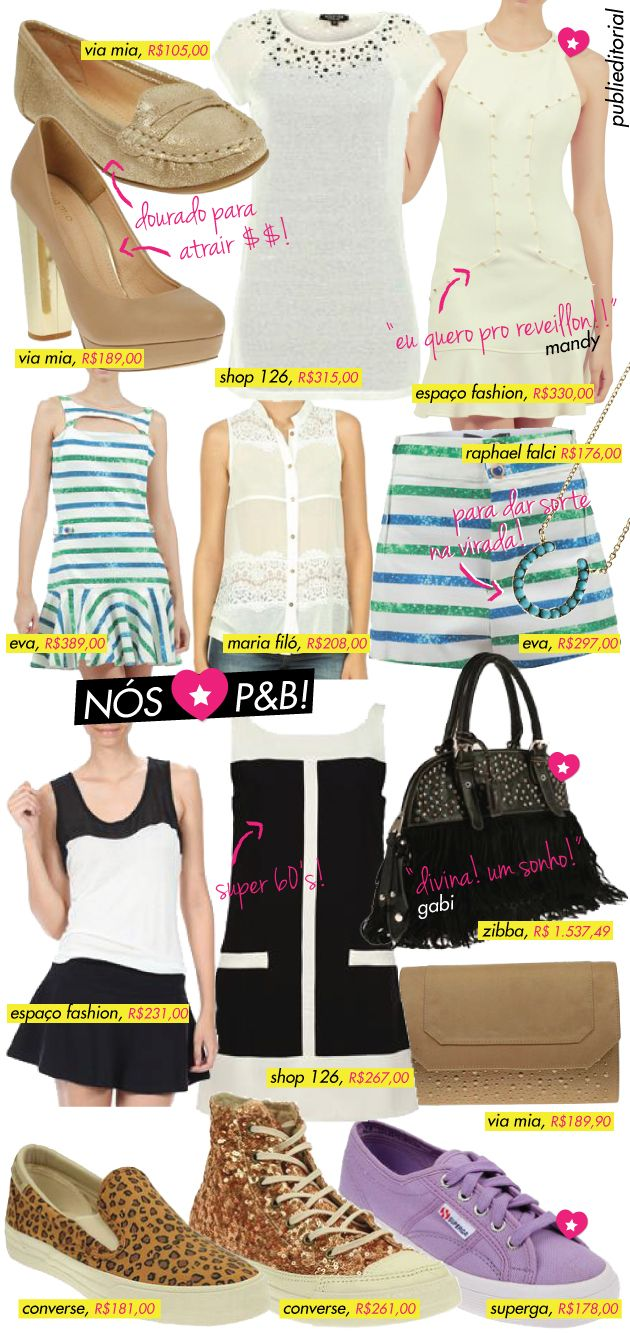 glamour, loja, online, e-commerce, dica, compras, confiavel, moda, via mia, espaco fashion, maria filo, onde comprar, converse, superga
