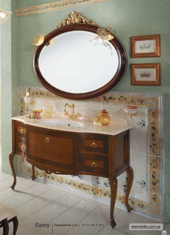 Мебель для ванных комнат Lineatre: Savoy Pelle