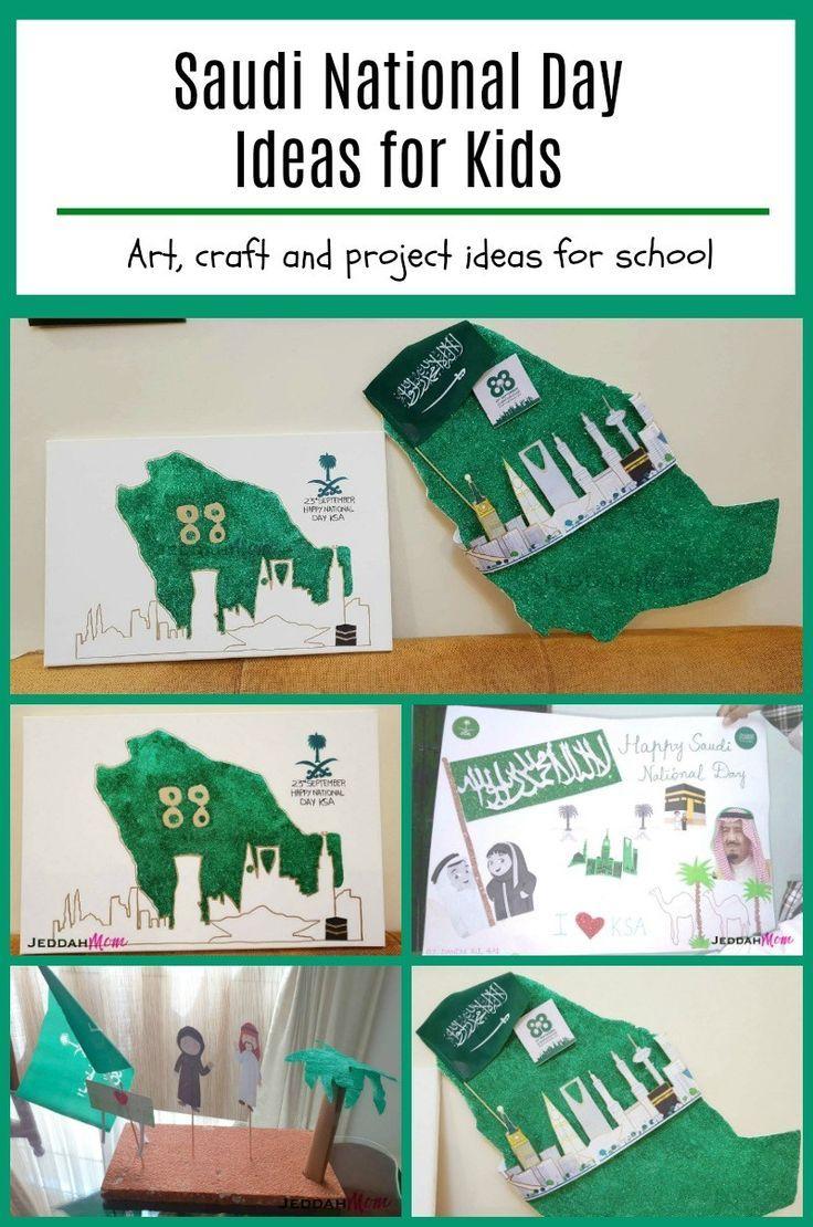 Saudi National Day Art Ideas For School National Day National Day Saudi Craft Projects For Kids