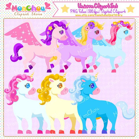 unicorn clipart set for commercial and personal use clipart of rainbow fish clipart of rainbow and tea cups