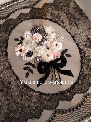 Yukari Iwashita   201203
