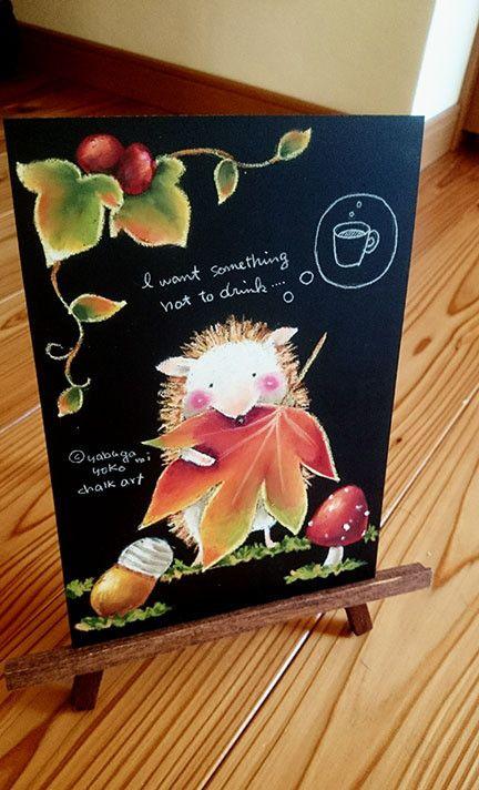 11月、チョークアート趣味コース課題作品 の画像|yabugamiyokoのチョークアートノート