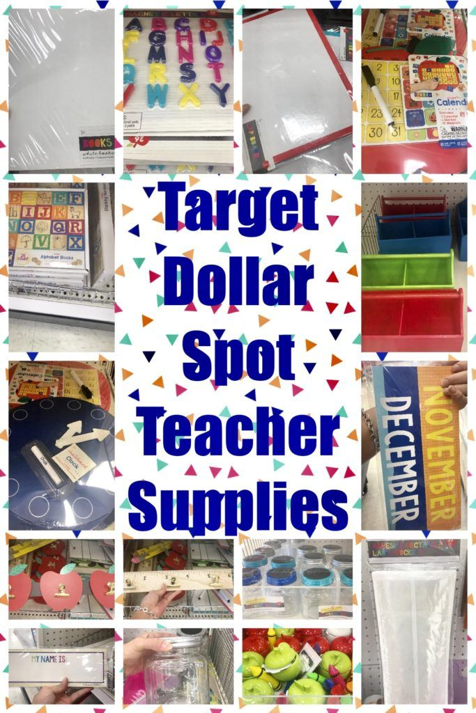 Target Dollar Spot Teacher Supplies