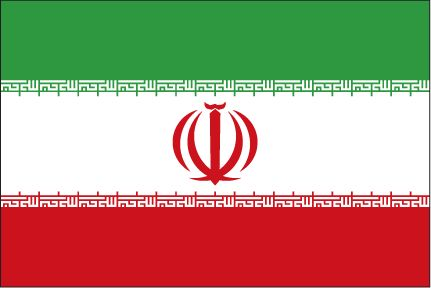 The flag of Iran - Islamic Republic