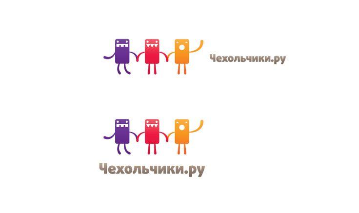 "logo design By ""We Are Design"""