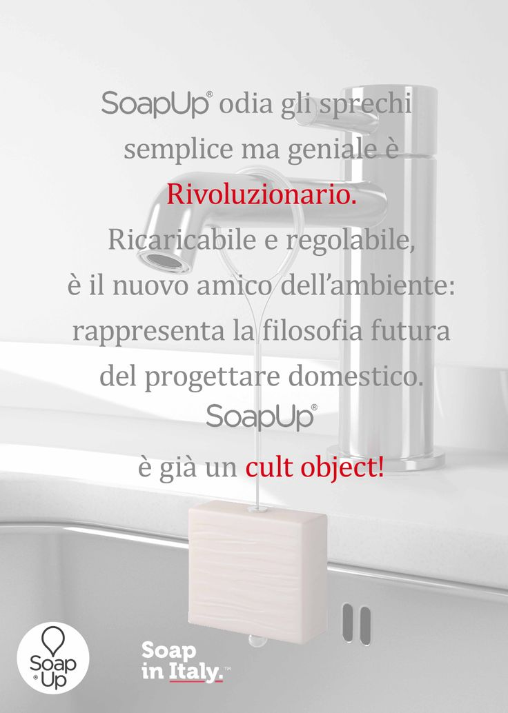 SoapUp hates to waste. Simple but brilliant, it's revolutionary. Rechargeable and adjustable, it's friend of the environment: it represents the future philosophy of domestic design. SoapUp: already a cult object!