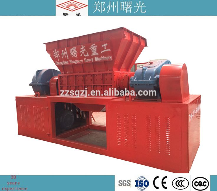 shredder machine for wood/plastic/metal, china shredder for sale