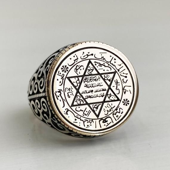 Star of David Solomon Seal Protection Ring King Suleiman Ring,Handmade Sterling Silver Ring Handcrafted Amulet Ring Seal of Solomon Ring