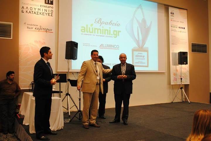 Βραβεία Alumini - Ιωάννης Δεμένεγας