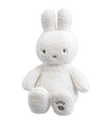 my first miffy cute as a button