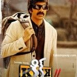 The Telugu most awaited movie Kick 2 is set to hit the worldwide theatres on this Friday i.e. 21 August, 2015. The movie has featuring cast- Ravi Teja, Rakul Preet Singh, Ravi Kishan & Brahmanandam in the main lead roles. It has directed by Surender...