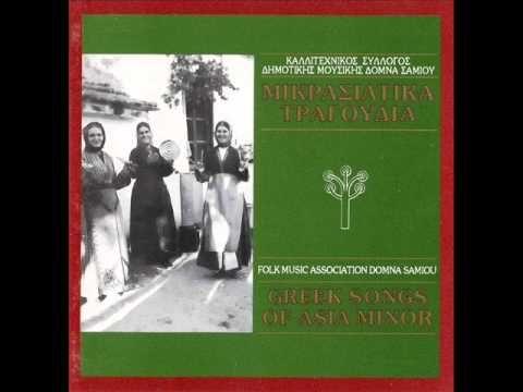 Ρουμπαλιά, Γαρουφαλιά - Μικρασιάτικα τραγούδια (Μιχαλίτσι Βιθυνίας)