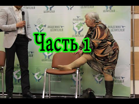 Ч1 / Оздоровительный мастер класс Н.Пейчева 25.03.2016
